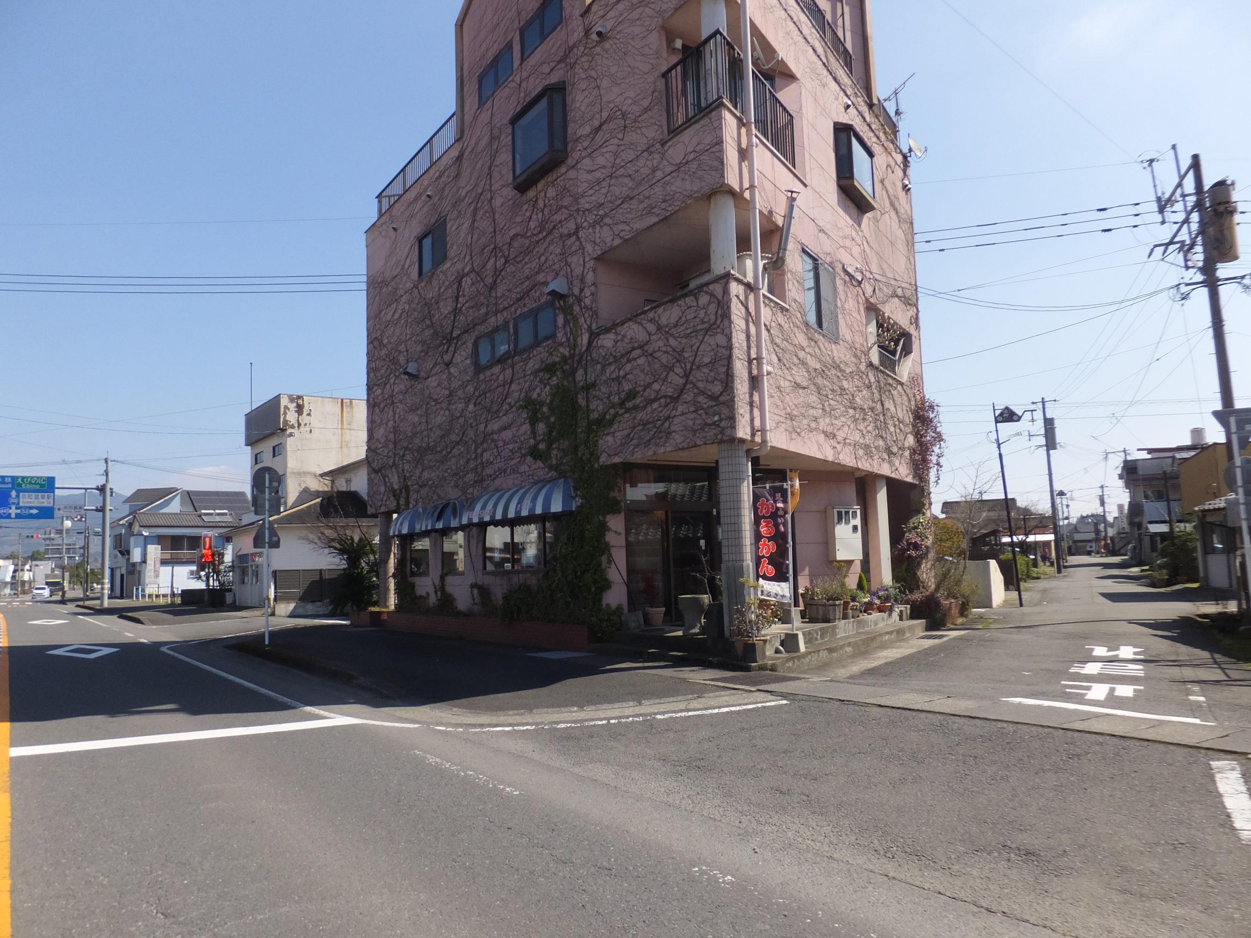 まるき屋(菓子製造)